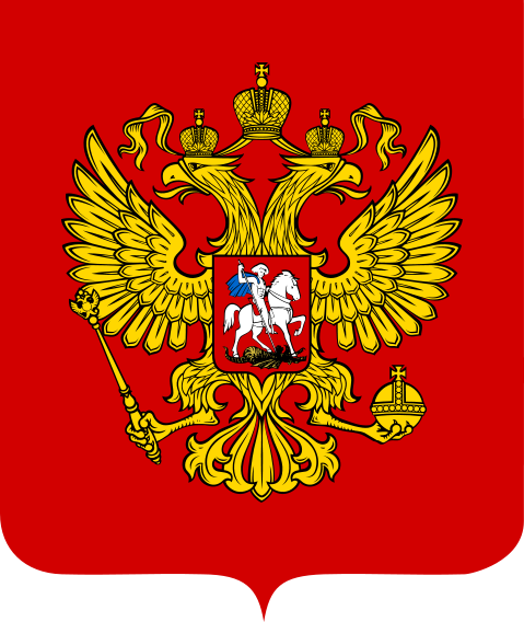 Coat_of_Arms_of_the_Russian_Federation_svg_.png